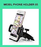 Mobil phone Holder 05 Мобильный держатель