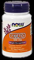 7-Keto, Now Foods, 100 мг 30 растительных капсул / Средство для похудения - 7-Кето /