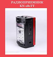 Радиоприемник x-bass KN-181TT