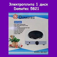 Электроплита 1 диск Domotec 5821