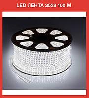 LED лента 3528  Белые  диоды бухта  100m 220V + соеденитель!Опт