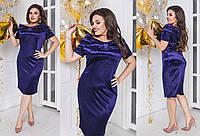 Бархатное платье-футляр с коротким рукавом батал