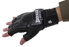 Перчатки Каратэ кожаные Boxer M (bx-0054)