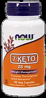 Средство для похудения - 7-Кето / 7-Keto, 25 мг 90 капсул