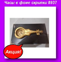 Часы настенные механические 8937,Часы настенные формы скрипки,Часы на стену домой!Акция