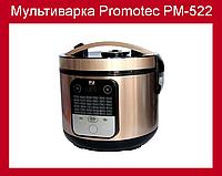 Мультиварка Promotec PM-522!Акция