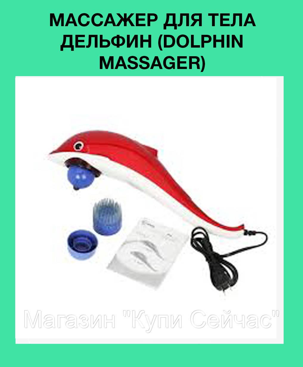 Купить электромассажер для тела без предоплаты Озонотерапия волосистой Солнечная улица Чебоксары