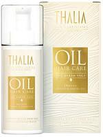 Масло для волос Thalia Argan Hair Care Olie 75 мл