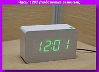 Часы 1292 (подсветка зеленый),Часы настольные электронные,Часы для дома электронные!Опт