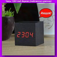 Часы 1293 под дерево (подсветка: красная),Часы-будильник Wood Clock C-1293 термометр корпус черное!Акция