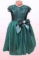 Нарядное детское платье с фатином  2611/17, фото 1