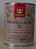 Tikkurila Paneeli-Assa 20  полуматовый интерьерный лак  0,9л