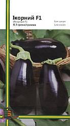 Семена баклажана Икорный F1 0,3 г, Империя семян
