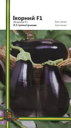 Семена баклажана Икорный F1 0,3 г, Империя семян, фото 2