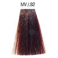 MV.82 (мокка перламутровый) Стойкая крем-краска для брюнеток Matrix Socolor beauty High Impact Brunette,90ml, фото 1