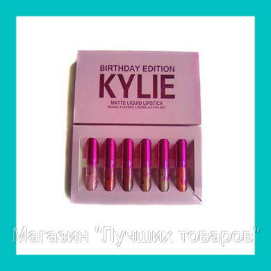 Помада Kylie 8626 birthday edition набор 6 штук!Акция