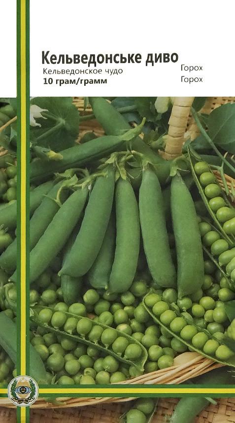 Семена гороха Кельведонское чудо 10 г, Империя семян