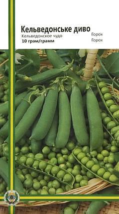 Семена гороха Кельведонское чудо 10 г, Империя семян, фото 2