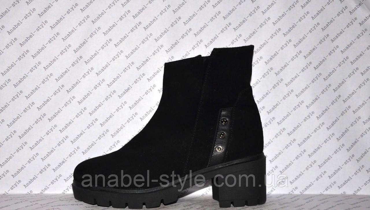 Ботиночки зимние на низком толстом каблучке и молнии натуральная замша черные код 1182