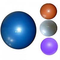 Мяч для фитнеса (фитбол) POWER SYSTEM 75см