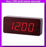 Часы 1298 (подсветка красная),Часы светодиодные настольные,Настольные часы с красной подсветкой!Опт