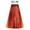 CC.44 (глубокий медный) Стойкая крем-краска для брюнеток Matrix Socolor beauty High Impact Brunette,90ml