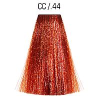 CC.44 (глубокий медный) Стойкая крем-краска для брюнеток Matrix Socolor beauty High Impact Brunette,90ml  , фото 1