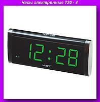 Часы 730 - 4 ,Будильник vst 730-4, электронный, настольные часы, сетевые, оригинальный дизайн!Опт