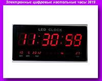 Часы 3819,Электронные цифровые настольные часы 3819,Настенные часы!Опт