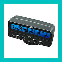 Автомобильные часы VST 7045V!Опт