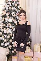 Коктейльное платье с открытыми плечами и красивой спинкой
