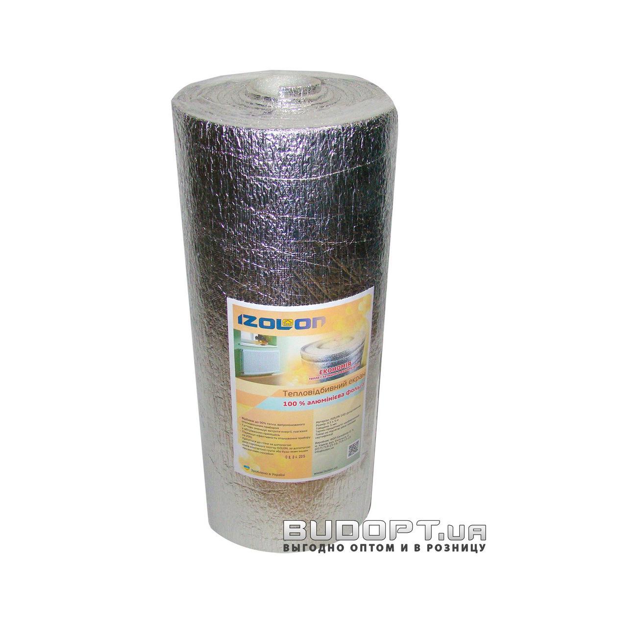 Фольгированный утеплитель, теплоотражающий экран за радиатор отопления (батарею) 45см х 5м х 5мм - optom24.com.ua - оптовый интернет магазин в Одессе