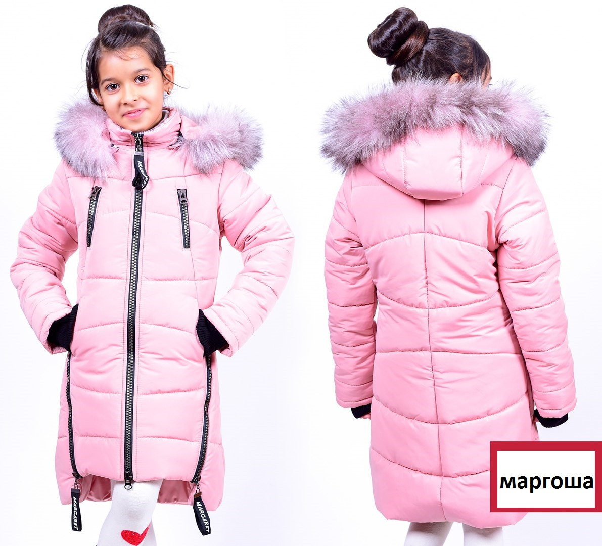 7f1e2b4f1b91 Детские зимние куртки и пальто для девочек - Интернет магазин Линия одежды  в Харькове