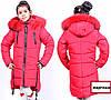 Модная зимняя куртка парка для девочки подростка Украина, фото 2