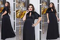Элегантное вечернее платье макси с декольте батал