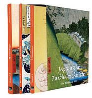 Хокусай, Утамаро, Хиросигэ Japanese Woodblock Prints - The Floating World