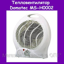 Тепловентилятор/калорифер/дуйка Domotec MS-H0002