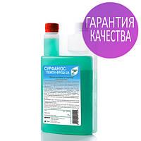 Сурфаниос лемон фреш UA  1л-дезинфицирующие средства, для предстерилизационной очистки инструментов, концентра