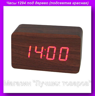 Часы 1294 под дерево (подсветка красная),Электронные настольные часы под дерево,LED часы!Опт