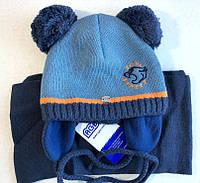 Зимний комплект (шапка и шарф) для мальчика AGBO, р. 46-48 см