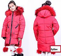 Модные зимние куртка парки для девочек с бубонами