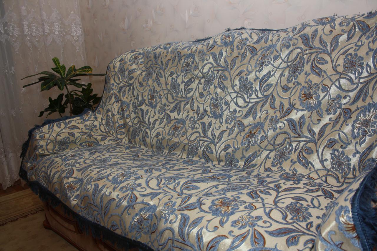 Покрывала двуспальные на диван и два кресла Орхидея синего цвета