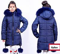 Зимние детские пальто и куртки для девочек