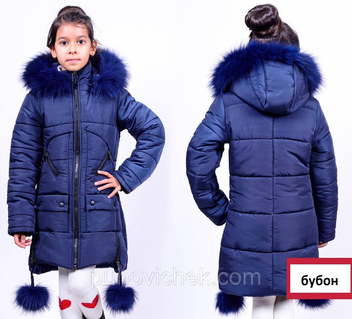 68ef9b2663c Зимние детские пальто и куртки для девочек - Интернет магазин Линия одежды  в Харькове
