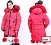 Детские зимние куртки для девочек с натуральным мехом, фото 2