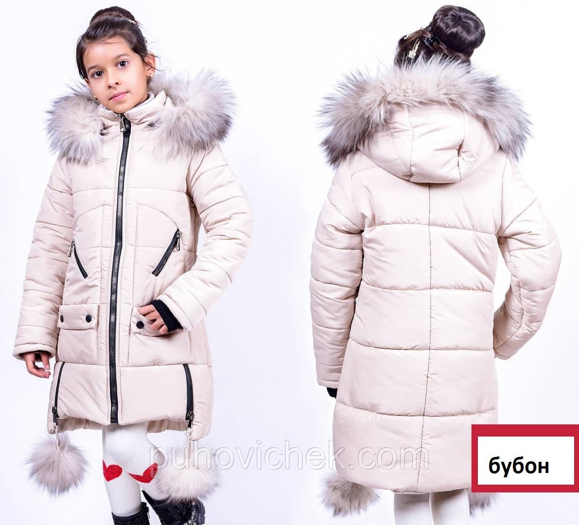 Детские зимние куртки для девочек с натуральным мехом