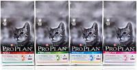 Влажный корм Про План Sterilised для стерилизованных кошек Курица в Соусе 85 г