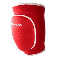Волейбольные наколенники Spokey Mellow, размер ХL