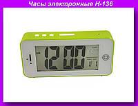 Часы Н-136,часы электронные настольные,Часы в форме телефона,Стильные Часы!Опт