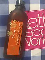 Масло для тела Апельсин и имбирь Bath and Body Works